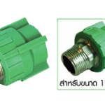 Male Thread Connector SDR6 PN20